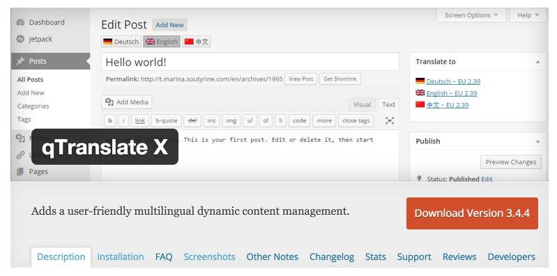 WordPress › qTranslate X